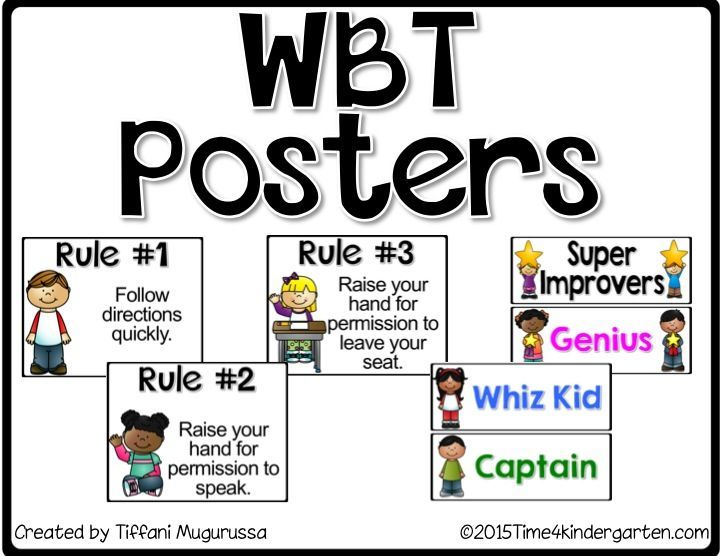 Collaborative Classroom Rules ~ Whole brain teaching rules posters and super improver wall