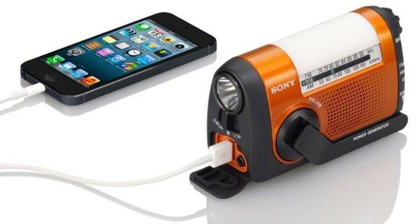 Wind Up Phone Charger Iphone