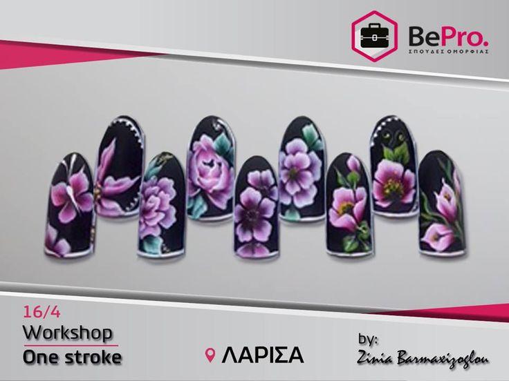 Μάθε την τεχνική One Stroke στο Workshop Nail Art σεμινάριο που θα γίνει την Δευτέρα 16 Απριλίου στην Λάρισα με την Ζήνια Μπαρμαξίζογλου.  ΛΑΡΙΣΑ! (Divani Palace) Δευτέρα 16 Απριλίου 2018. Θέσεις περιορισμένες!!! Επικοινωνήστε μαζί μας με μήνυμα εδώ m.me/BeproBeautyAcademy και τηλεφωνικά  ☎️ 2410232032 ☎️ 2421022400  Στο τέλος του σεμιναρίου θα ακολουθήσει απονομή διπλωματών στους συμμετέχοντες.