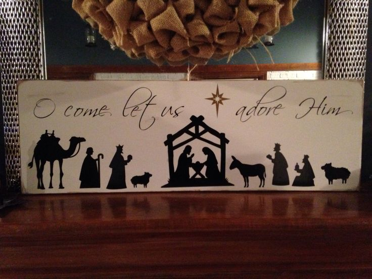 Nativity - silhouette possibility for church?
