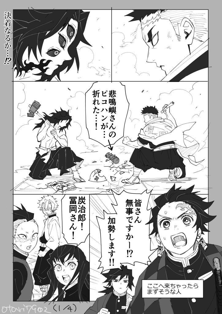 死 ネタ 夢 小説
