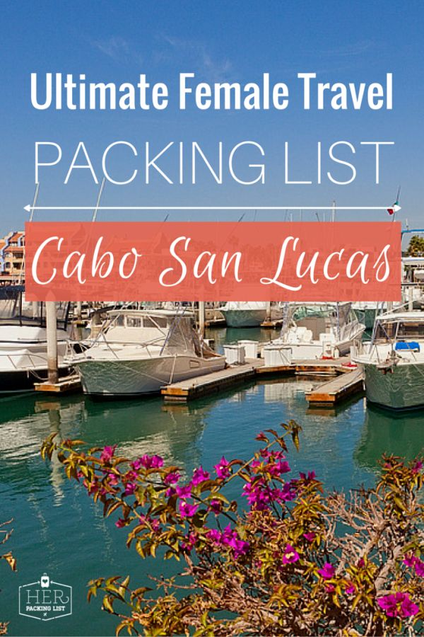 The following packing list is what I brought with me on my two trips to Cabo San Lucas.