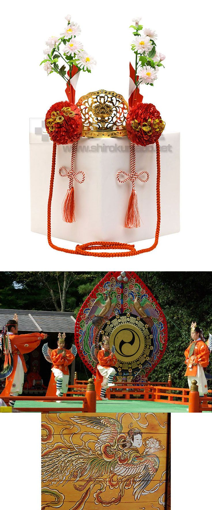 Karyôbin crown (迦陵頻天冠), Karyôbin is a program of Gagaku, Japanese traditional music and dance. The content is Karyôbin, bird living on heaven, sing the beautiful voice, dance and play. The bird is the imaginary creature. The upper half of the body is a heavenly maiden and the lower half of the body is a bird.