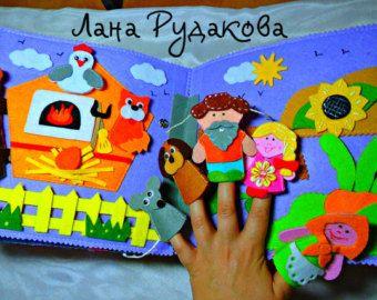 Articoli simili a Libro di matematica di scuola materna, libro tranquillo, numeri Activity Book, libro tranquillo regalo per i bambini, geometrici forme di apprendimento su Etsy