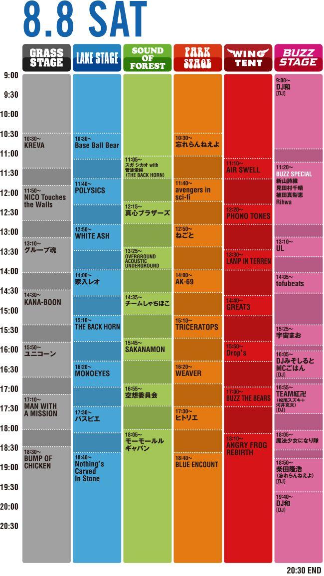 ROCK IN JAPAN FESTIVAL 2015 - rockin'on Inc.