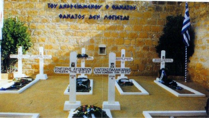 """Τα """"Φυλακισμένα Μνήματα"""" παρέμειναν σε ελληνικά χέρια χάρη στην αυτοθυσία των Ελληνοκυπρίων μαχητών."""