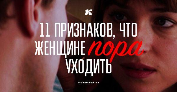 Психолог Ярослав Самойлов дарит чек-лист женщинам, желающим распознать игру в кошки-мышки со стороны мужчины.