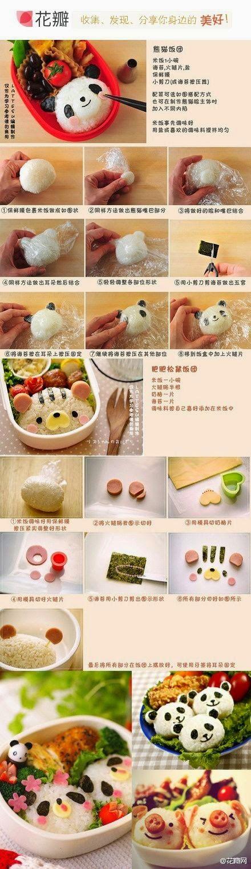 Baby ReciclArt by Vanesa: Bento