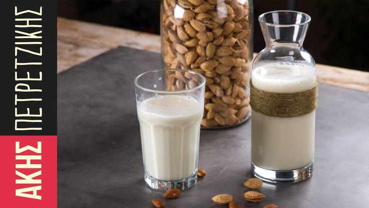 Πως φτιάχνουμε γάλα αμυγδάλου | Kitchen Lab by Akis Petretzikis