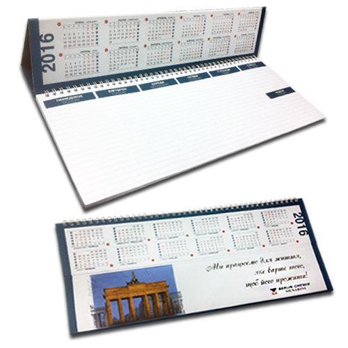 Настольные календари, изготовление под заказ, доставка, цены - Полиграфическая компания СтартПолиграф (Киев, Украина).