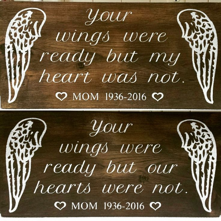 24 Best In Memory Themed Decals Images On Pinterest