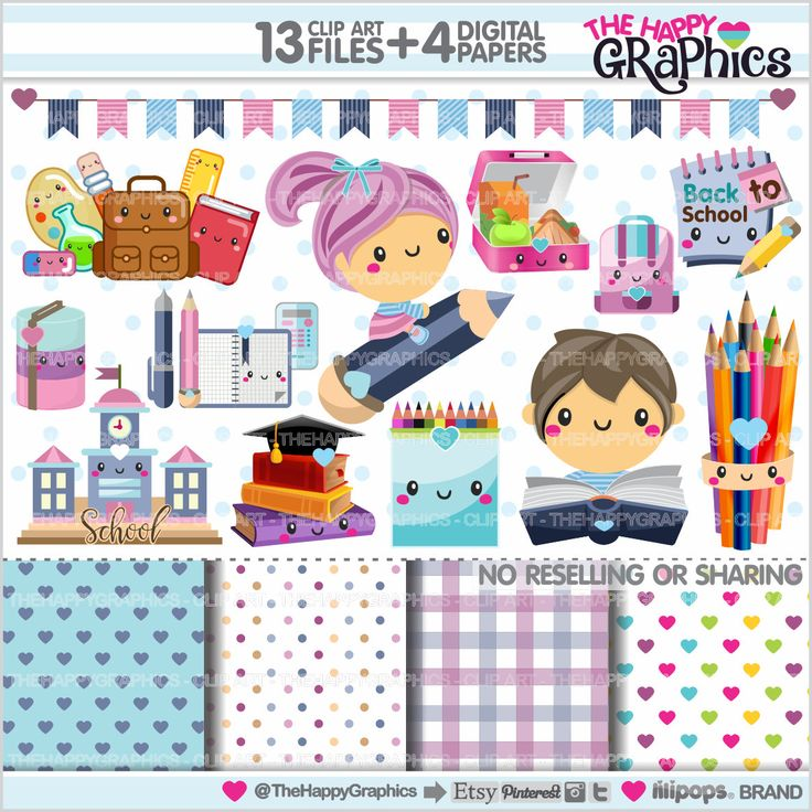 Back to School Clipart, Back to School Graphics, COMMERCIAL USE, Kawaii Clipart, Study, School Clipart, Planner Accessories, College Clipart