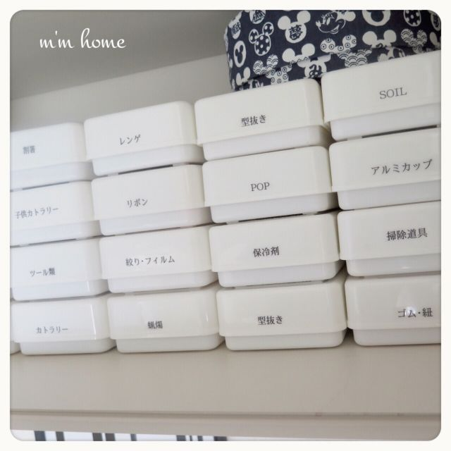 "Make a big change to stylish storage items! Daiso's ""clay case"" application example ♪ 