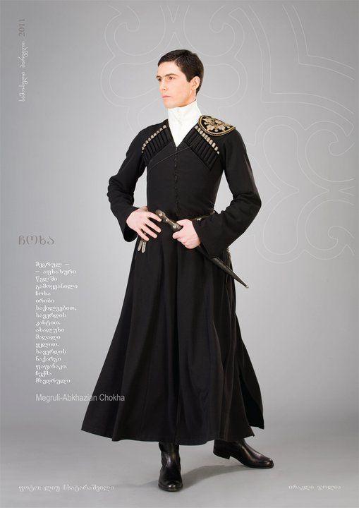 """""""Samoseli Pirveli"""" - Georgian National Costume. Megrelian - Abkhazian Chokha - Collection 2011."""