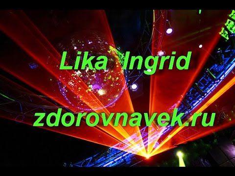 Light Show  - Световое шоу с шарами