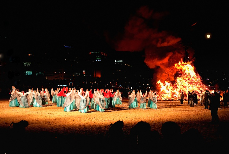 Traditionally, this dance is performed only by women at night without any instruments. Young and old women dance in a circle at night under the moonlight. They go outside in traditional Korean clothing, hold each other's hands, make a circle, and start rotating clockwise. The lead singer sings a line and everyone sings the refrain