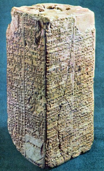 The Sumerian King List is an ancient manuscript originally recorded in the Sumerian language, listing kings of Sumer and their reign lengths.
