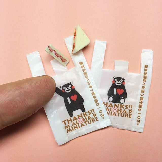 ヤフオクで熊本支援ができる事を知り、ここ数日作ってます。 1/12サイズ くまモンのレジ袋とサンドイッチ もう少しで完成です(*^o^*) #ヤフオク#ミニチュア#くまモン#サンドイッチ#熊本支援#微力#kumamon#kumamoto #頑張れ#少しだけ#応援#制作 #malohaparadiseminiature