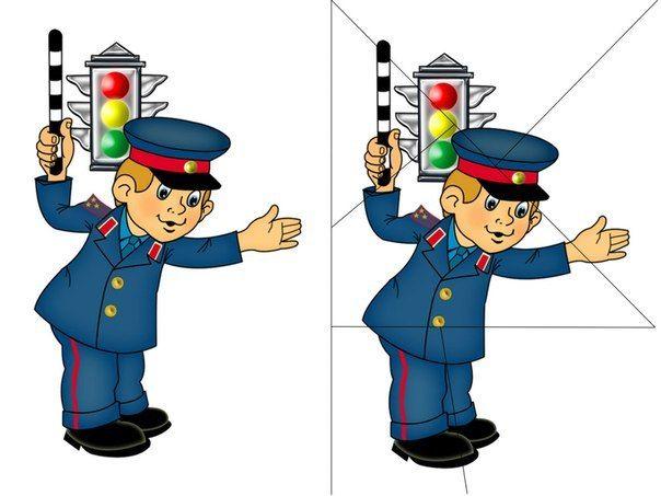 Милиционер для детского сада картинки