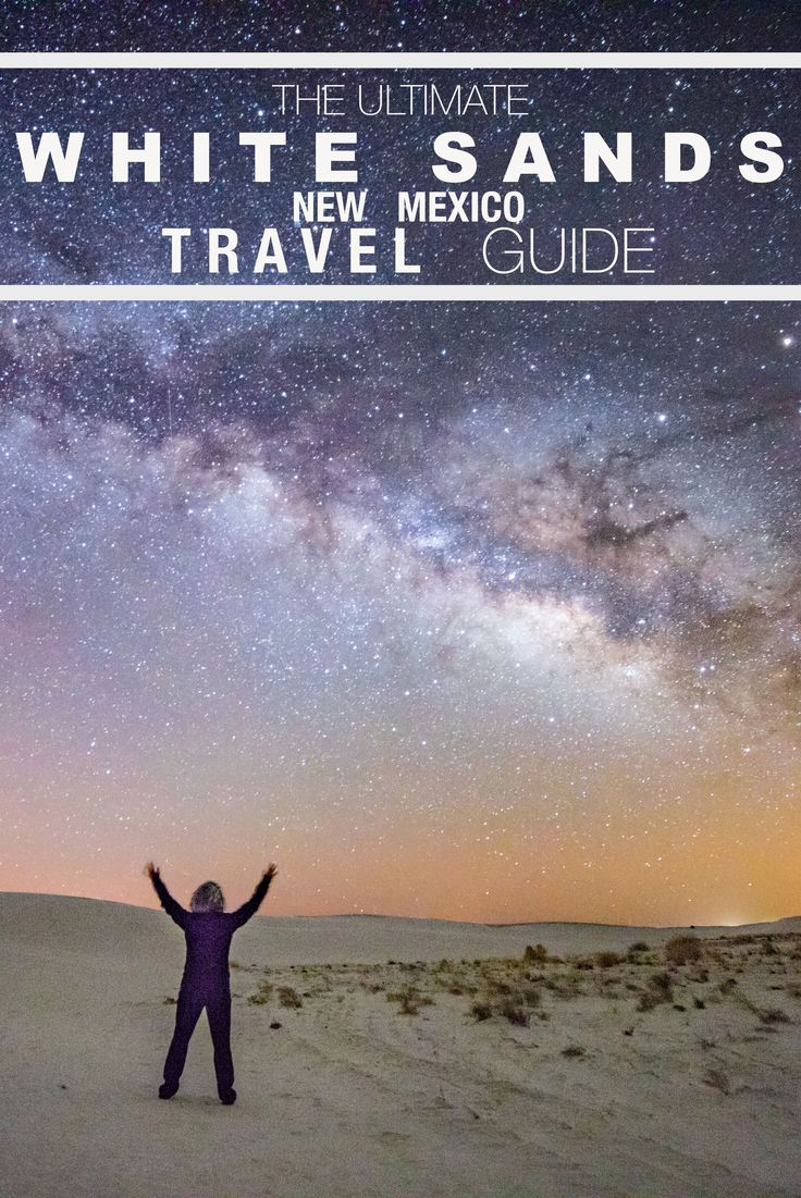 Looking for a memorable camping trip? Come gaze at the stars at White Sands, New Mexico!