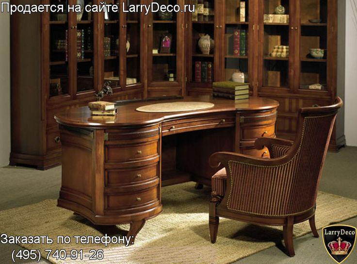Письменный стол в Английском стиле выполнен из массива дерева СM 570