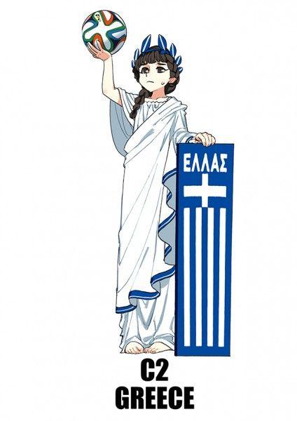 Una pequeña Grecia clásica