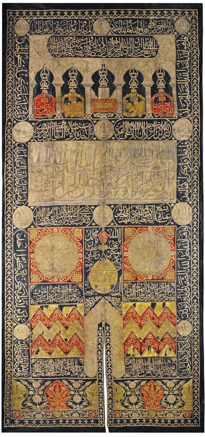 An Ottoman silk and metal-thread curtain of the Holy Ka'ba door.  Made in Egypt, period of Sultan Abdulhamid I, Dated: 1194 AH / 1780 AD.