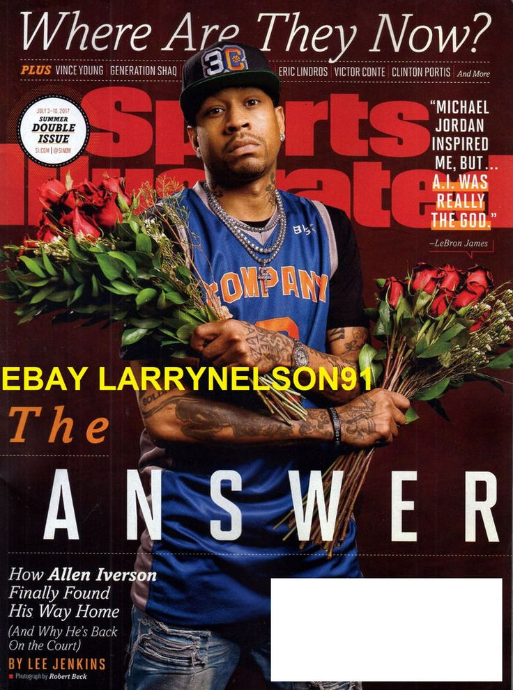 SPORTS ILLUSTRATED MAGAZINE JULY 3 10 2017 MICHAEL JORDAN WHERE ARE THEY NOW AI