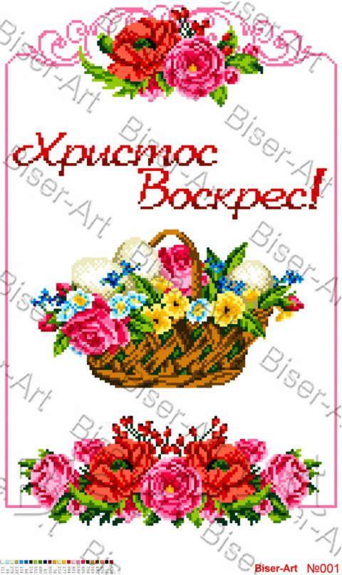 f2f76a21a9c277 Напевно, немає майстра бісерного мистецтва, який би жодного разу не  займався вишивкою традиційного українського рушника, особливо до такого …