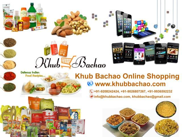 Best price supermarket online shopping store in Allahabad Allahabad - delhincrclassifieds.com