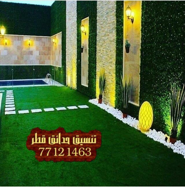 تصاميم حدائق افكار تنسيق حدائق منزلية صغيرة