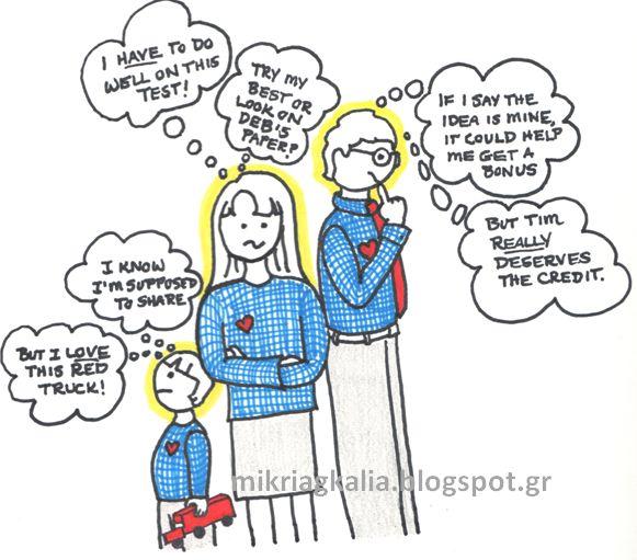 Μικρή Αγκαλιά: Ο αυτοέλεγχος και η σημασία του για τα παιδιά