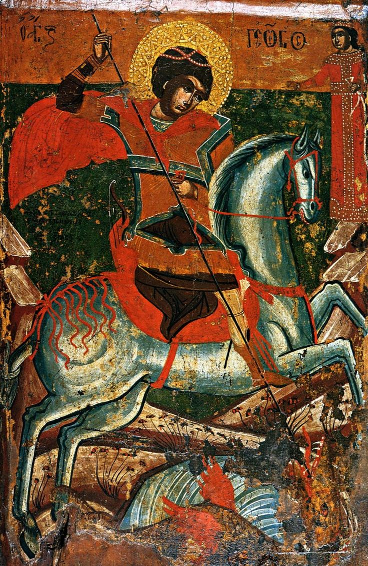 Saint George and the Dragon in Iconography
