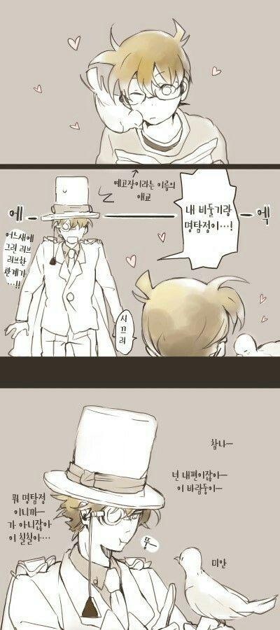 ไคโตะเอ่ย...นายอิจฉานกตัวเองหรอ555+ Kawaii♡