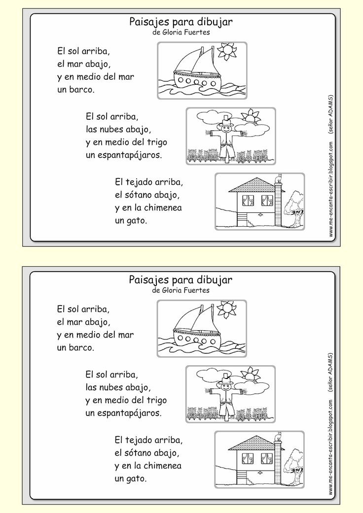 Me encanta escribir en español: marzo 2014