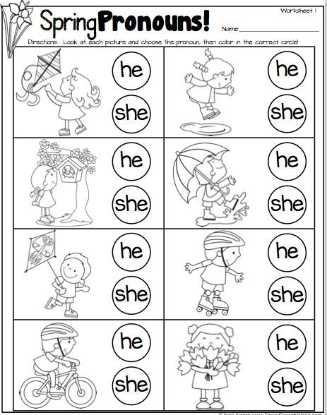 Speechie Freebies: Spring Pronouns! Pinned by SOS Inc
