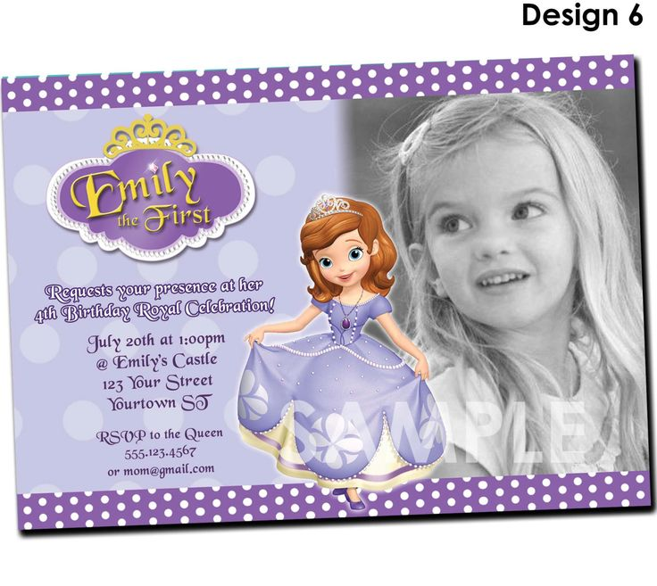 sofia the first invitation printable birthday party invite custom digital photo card 4x6 or 5x7 princess sofia sophia
