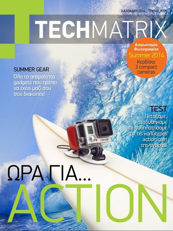 Tech Matrix | Καλοκαίρι 2014 https://itunes.apple.com/us/app/tech-matrix/id808683184?ls=1&mt=8 | https://play.google.com/store/apps/details?id=com.magplus.techmatrix