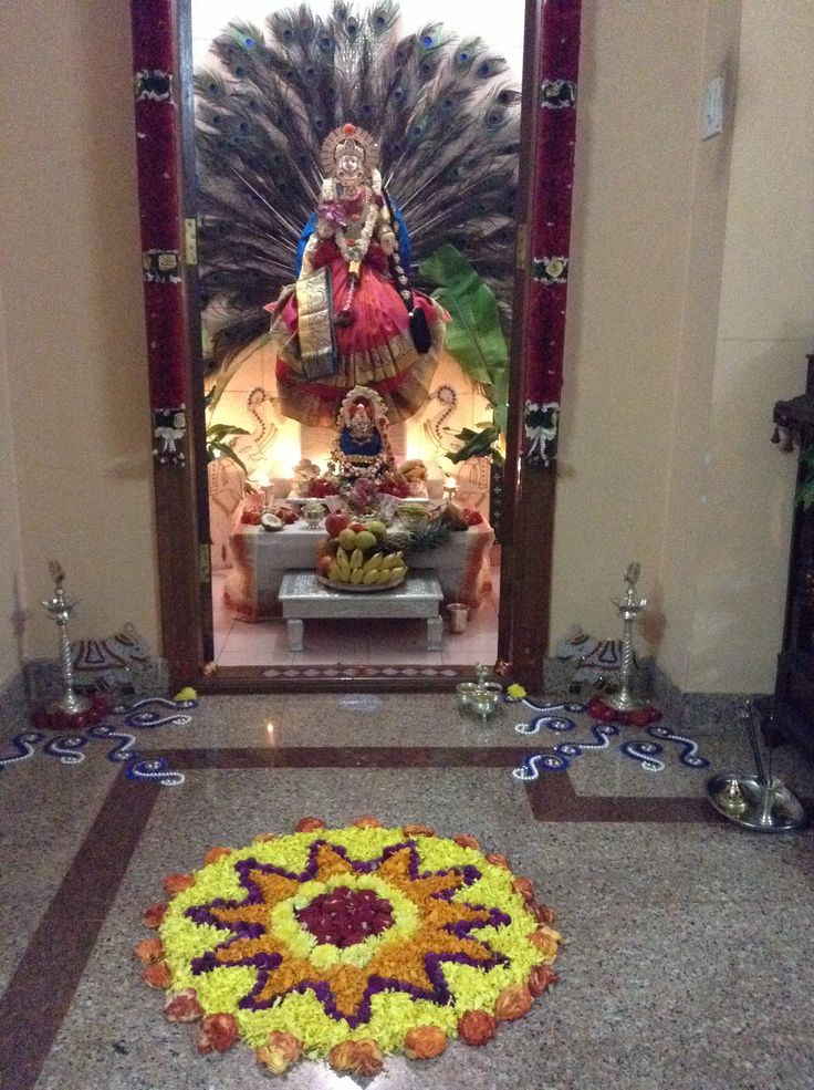2014 Varamahalakshmi Pooja - Navilu Lakshmi.
