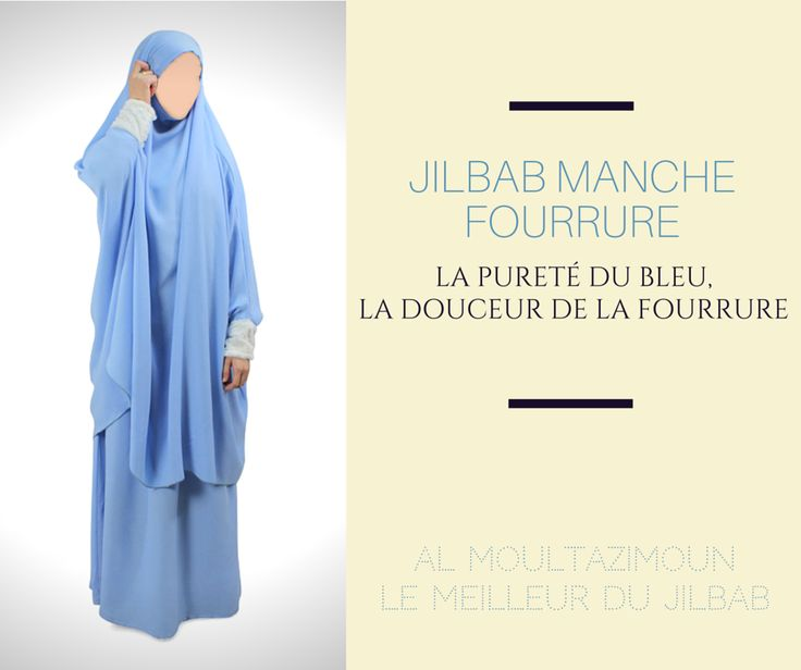 Jilbab Fourrure - Al Moultazimoun / #Overhead #khimar #jilbab #fur #cardigan #jilbab #best #abaya #modestfashion #modestwear #muslimwear #jilbabi #outfit #hijabi #hijabista #long #dress #mode #musulmane #clothing