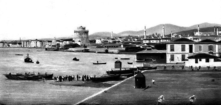 Άποψη της Θεσσαλονίκης στα τέλη του 19ου αιώνα.