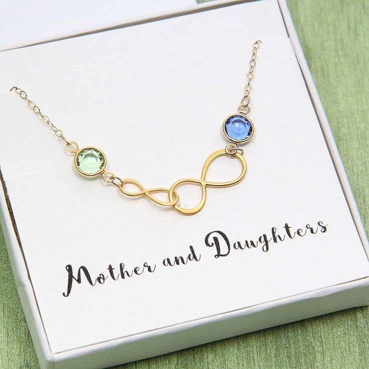 Mother Daughter Necklace, Mother Daughter Jewelry, Mom Birthstone necklace, Mother Jewelry, To Mom From Daughter, Double Infinity Necklace