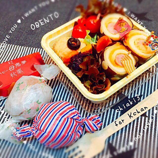chiaki3's dish photo 娘のお弁当 1030   模擬試験   http://snapdish.co #SnapDish #お弁当 #BENTO世界グランプリ2016 #簡単料理 #節約料理 #惣菜パン