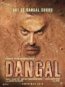 Watch Dangal (2016) Movie Online Free - Putlockers-Free