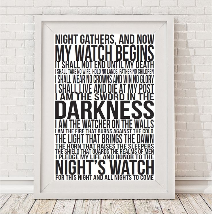 Game of Thrones the night's watch oath print | hardtofind.