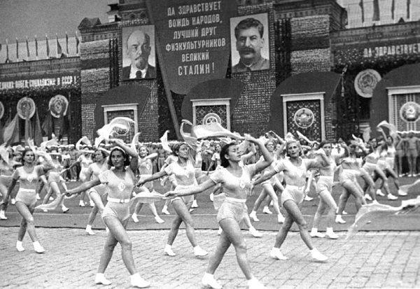 Физкультура советский - Google Search