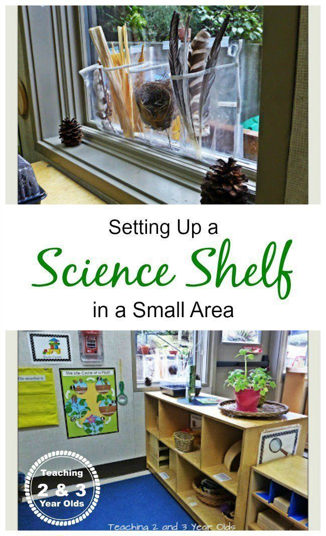 how to set up centers in a pre k classroom