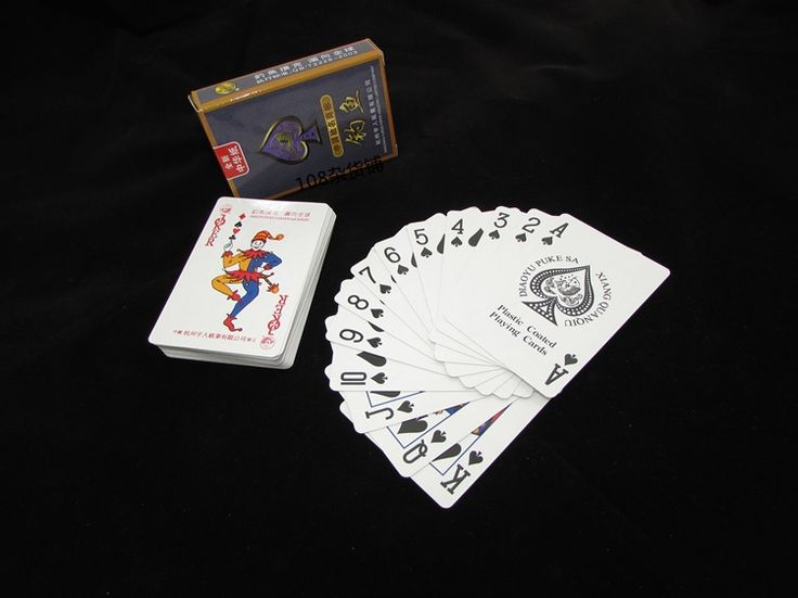 92.00$  Watch now - http://alibmy.shopchina.info/go.php?t=32687465240 - Magic Poker Cards Magic Tricks Game DIY MTG Paper Cards Best Gift Exercise Props Different Design 500Sets 92.00$ #buyonlinewebsite