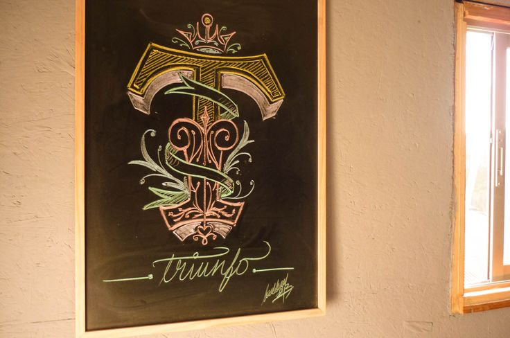 t, de triunfo // t for triumph in spanish #chalkboard