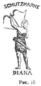 Ружейные клейма и их значение | Клейма | Библиотека | Охота без границ. Питерский Охотник. Сайт для всех любителей охоты и рыбалки